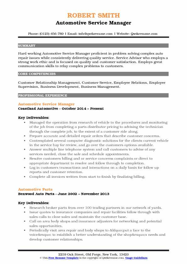 automotive service manager resume samples
