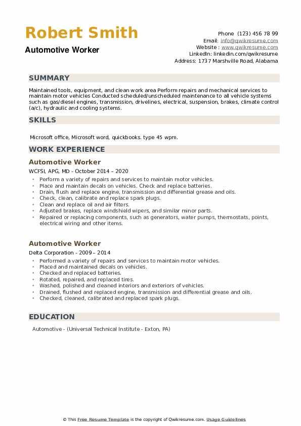 Automotive Worker Resume example