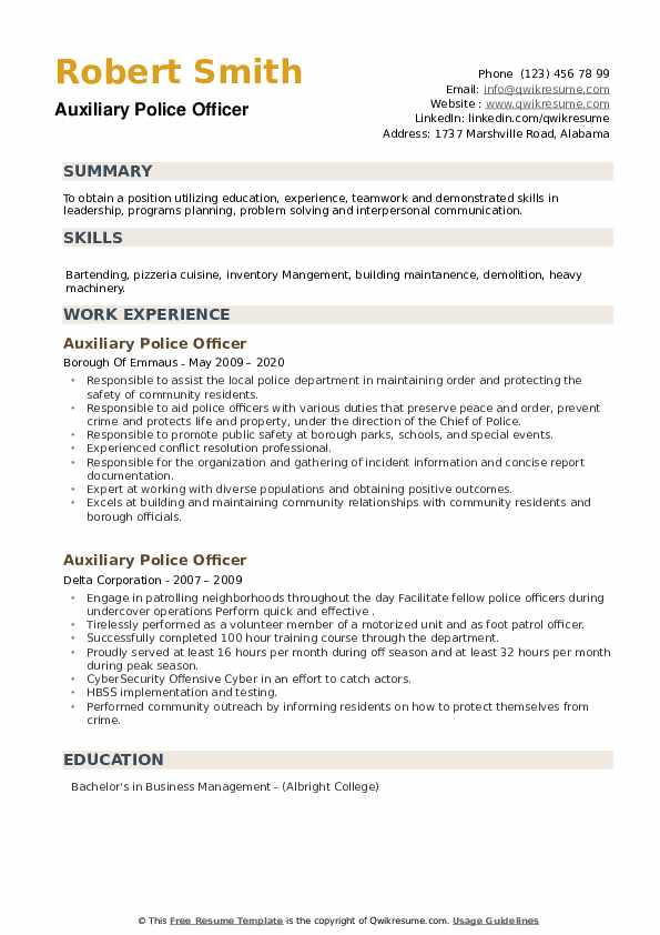 Auxiliary Police Officer Resume example