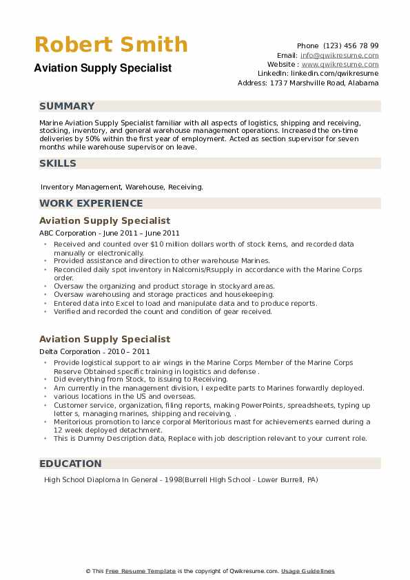 Aviation Supply Specialist Resume example