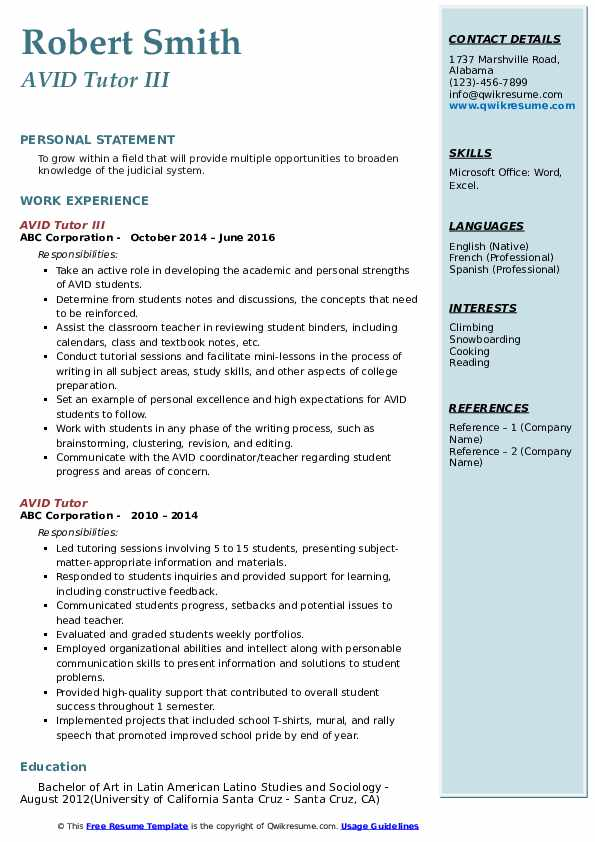 AVID Tutor III Resume Format