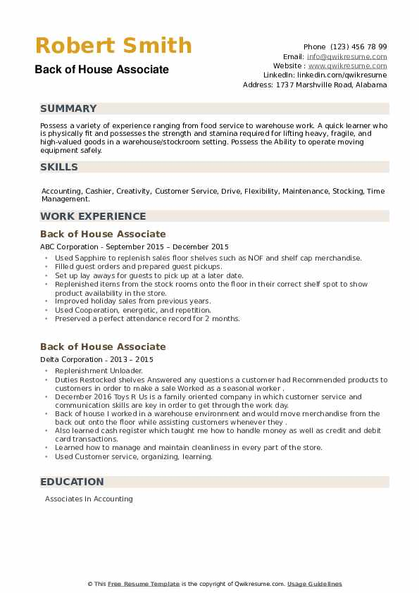 Back of House Associate Resume example