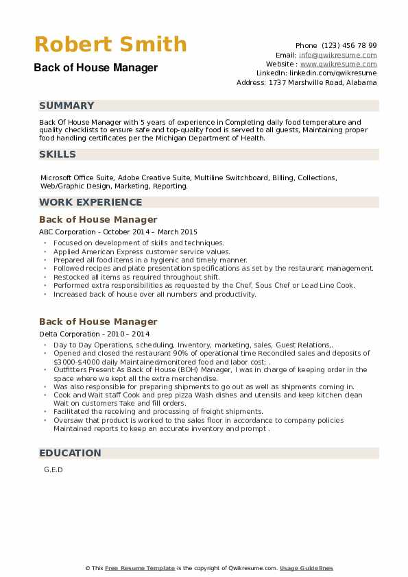 Back of House Manager Resume example