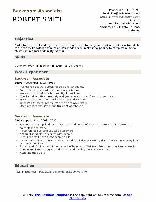 Backroom Associate Resume Template
