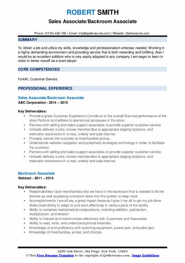 Backroom Associate Resume Samples | QwikResume