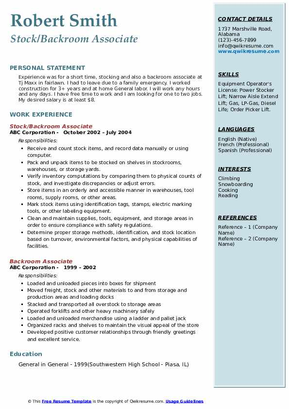 Stock/Backroom Associate Resume Template