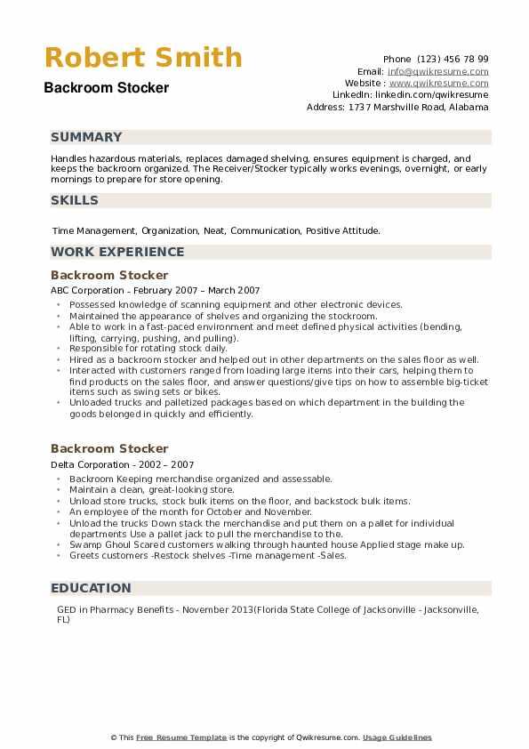 Backroom Stocker Resume example