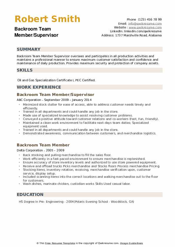 Backroom Team Member Resume example