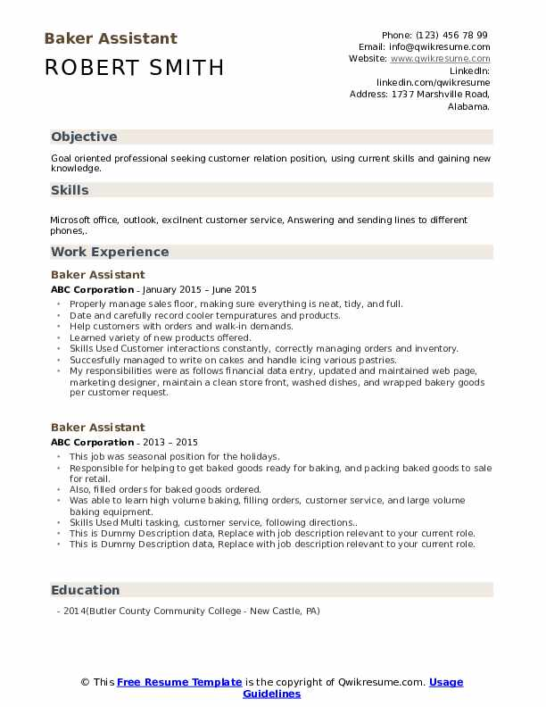 Floral Assistant Resume example