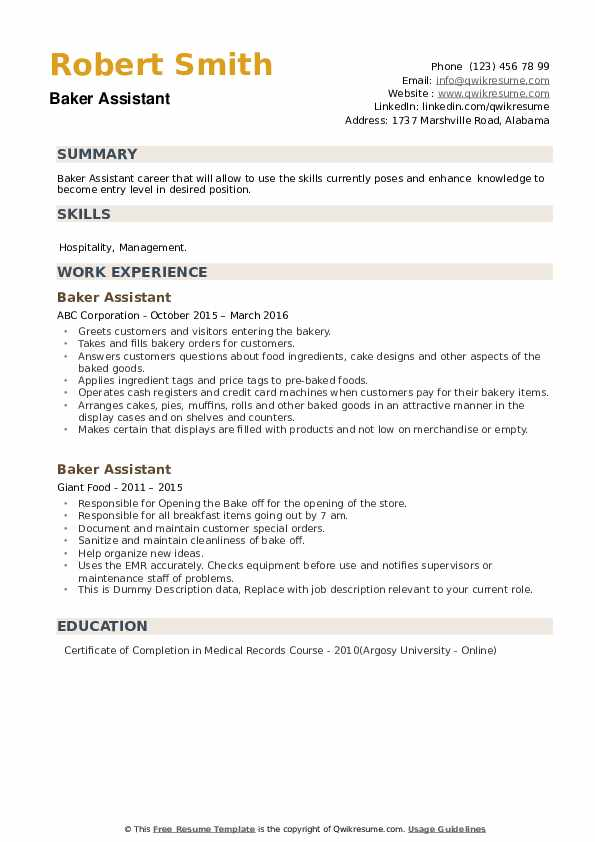 Baker Assistant Resume example