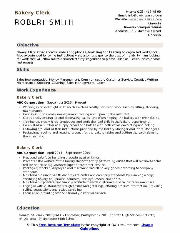 Bakery Clerk Resume Format