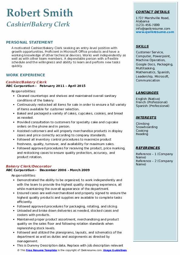 Cashier/Bakery Clerk Resume Template
