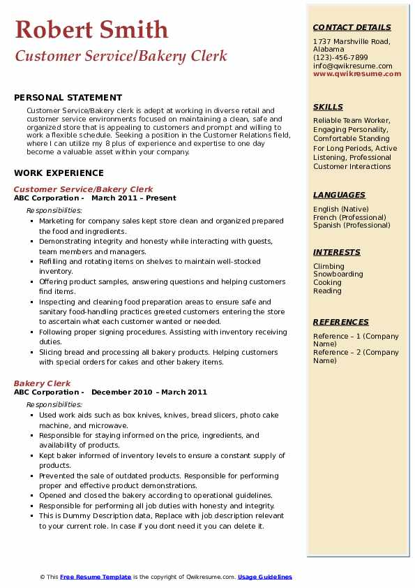 Customer Service/Bakery Clerk Resume Sample