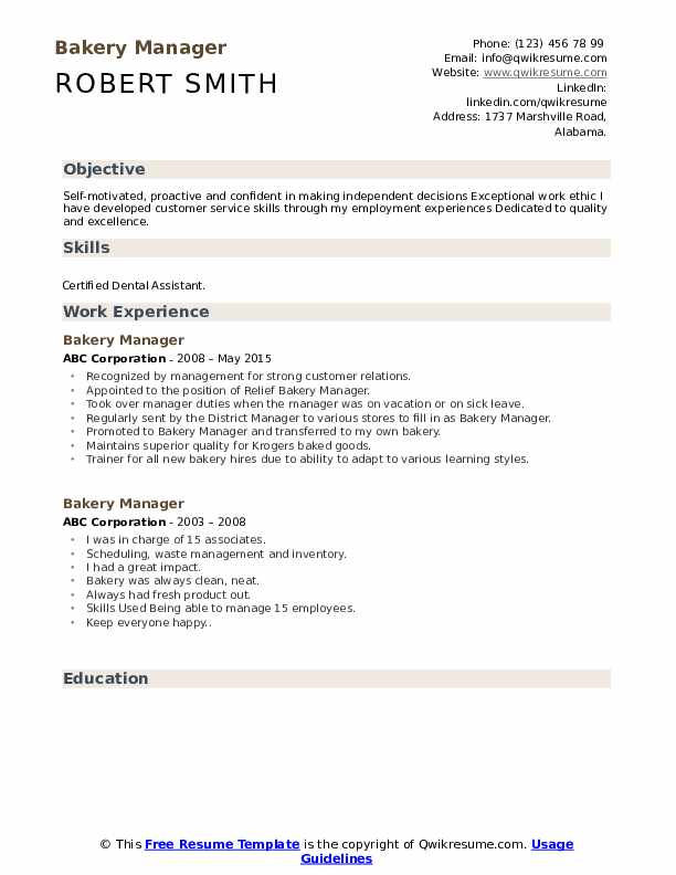 Bakery Manager Resume Example