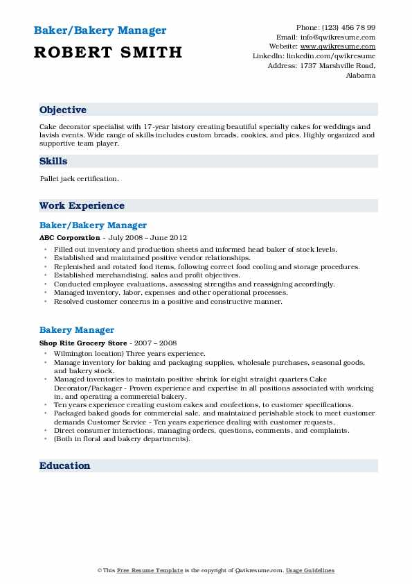 Baker/Bakery Manager Resume Example