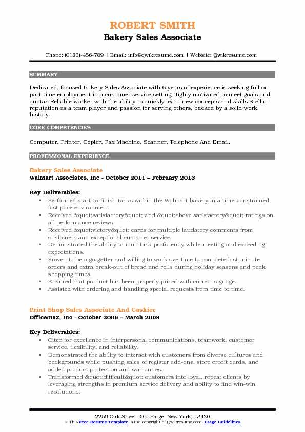 Bakery Sales Associate Resume Sample
