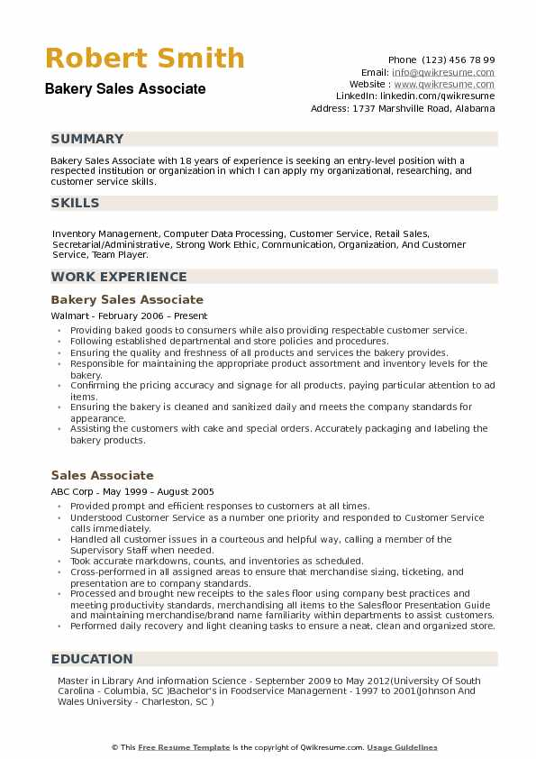 Bakery Sales Associate Resume Template