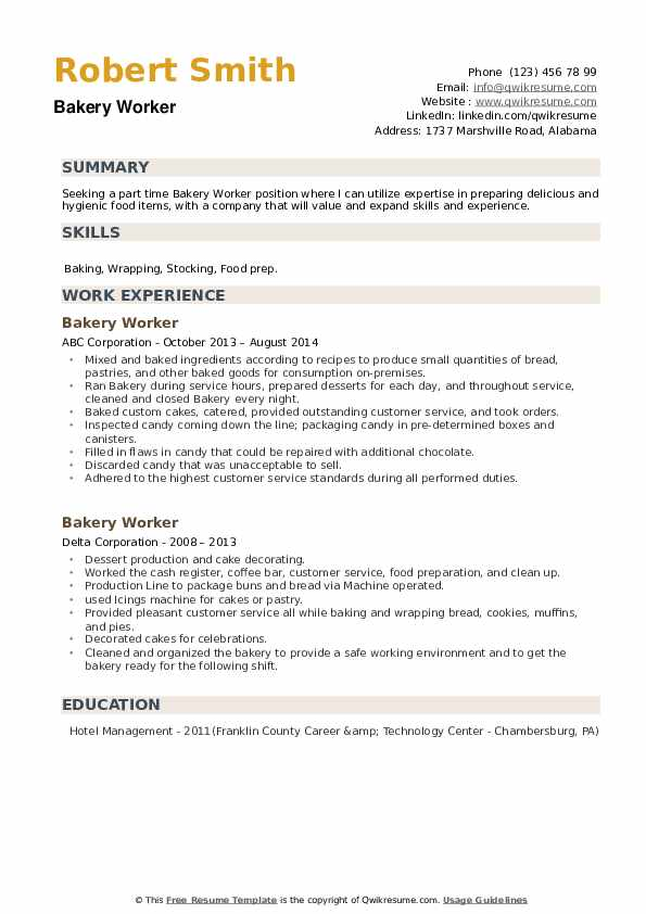 Bakery Worker Resume example