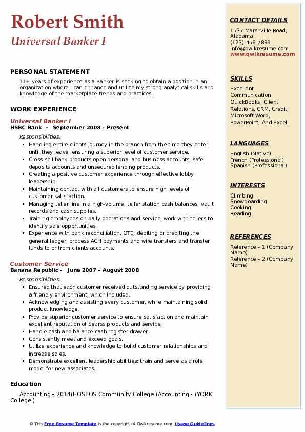 Universal Banker I Resume Model