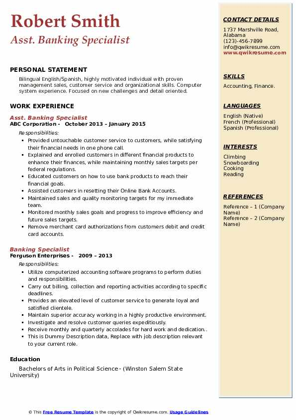 Asst. Banking Specialist Resume Example