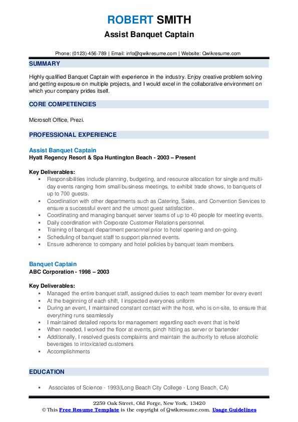 Assist Banquet Captain Resume Template