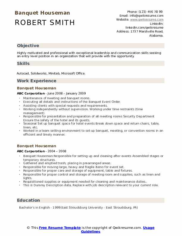 Banquet Houseman Resume example