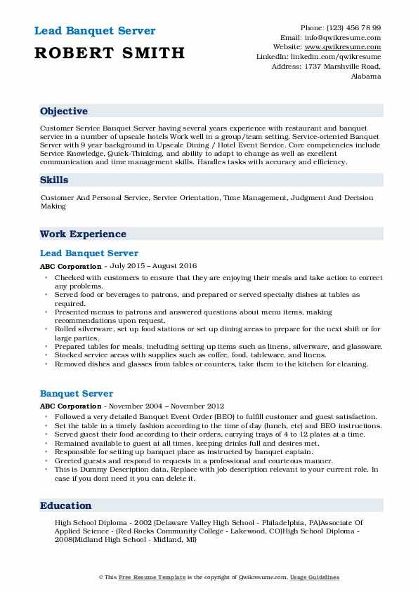 Lead Banquet Server Resume Example