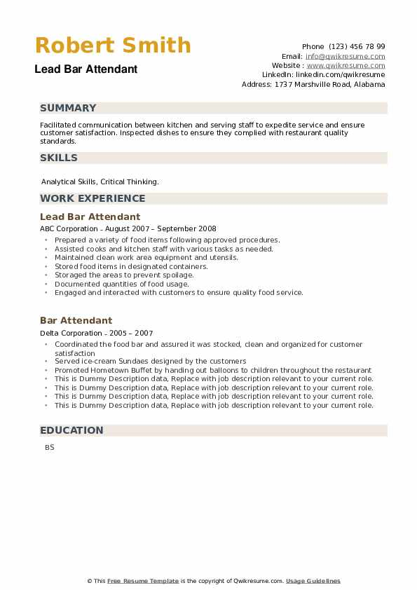 Bar Attendant Resume example