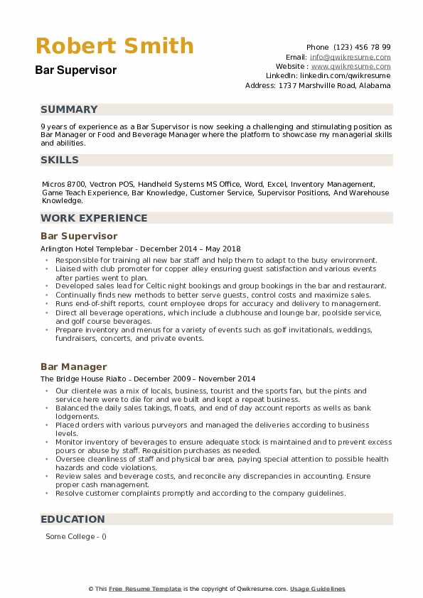 Bar Supervisor Resume Example