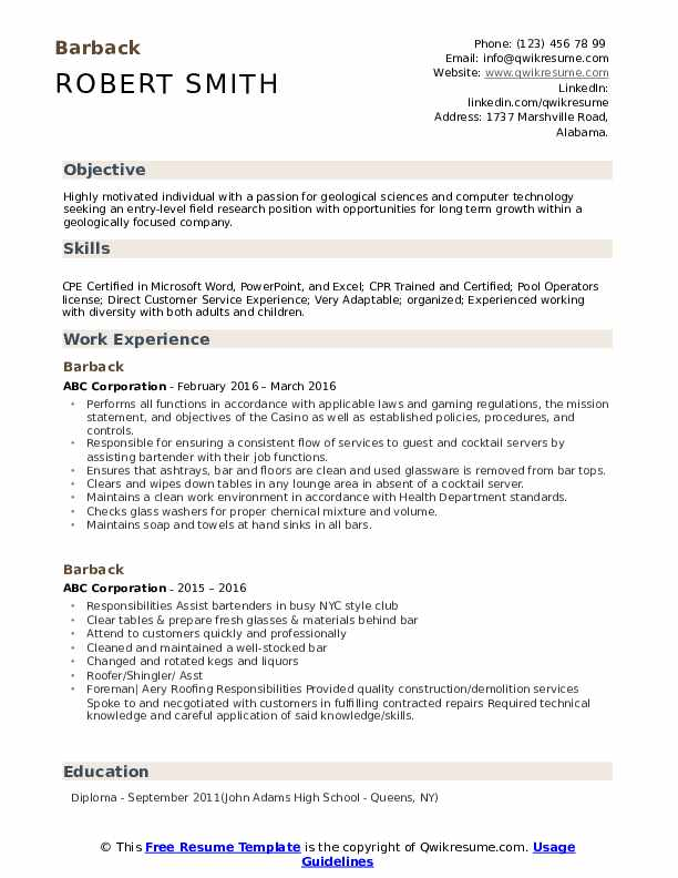 Barback Resume Format