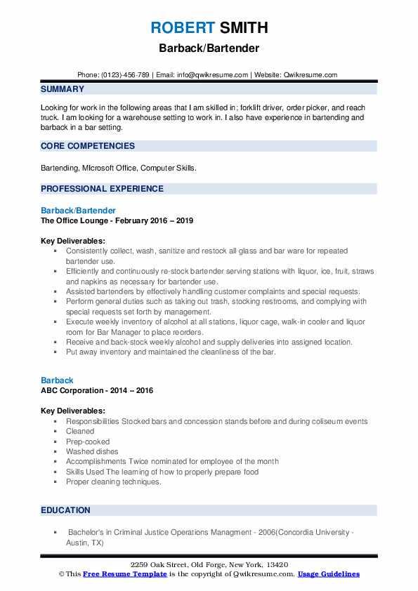 Barback/Bartender Resume Template