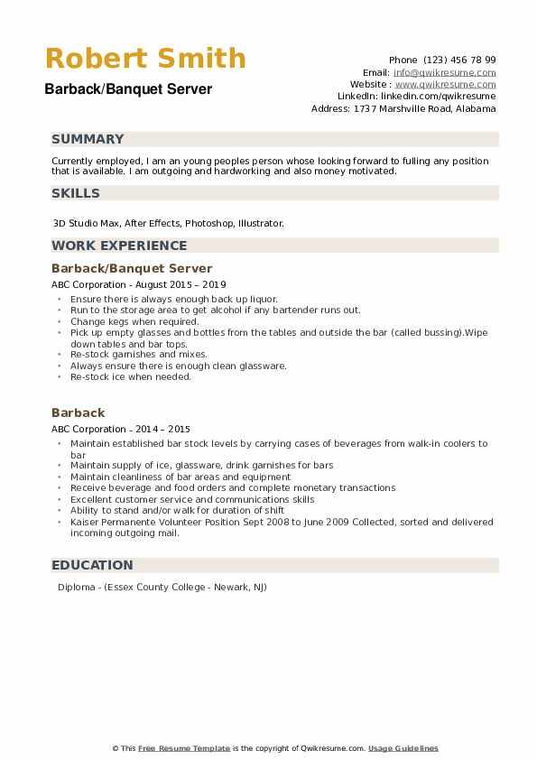 Barback/Banquet Server Resume Sample