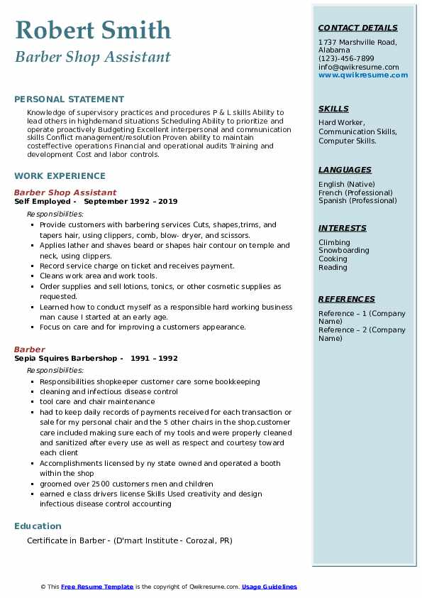 Barber Shop Assistant Resume Example