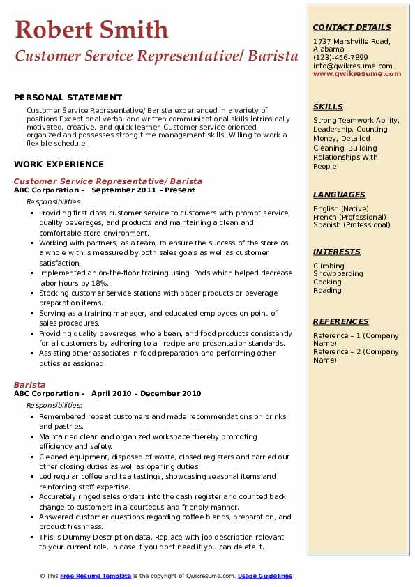 barista resume samples
