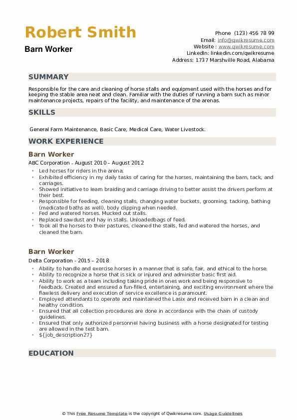 Barn Worker Resume example