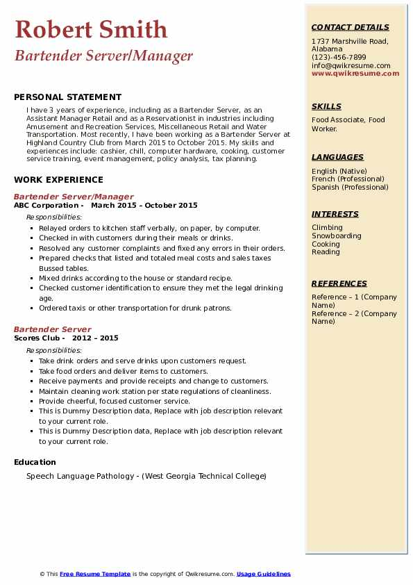 Bartender Server/Manager Resume Example