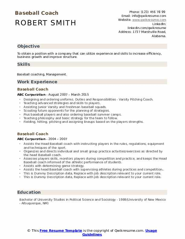 Baseball Coach Resume example