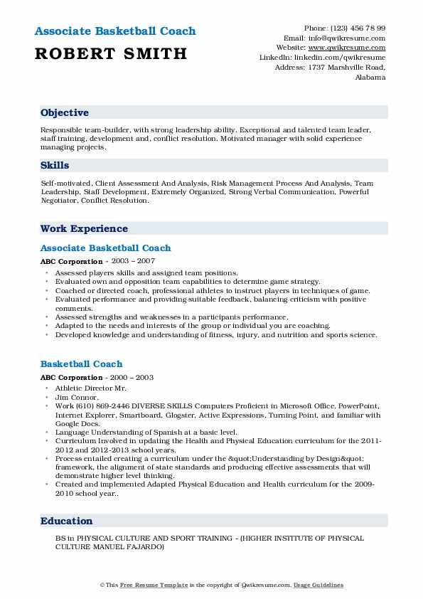 Associate Basketball Coach Resume Model