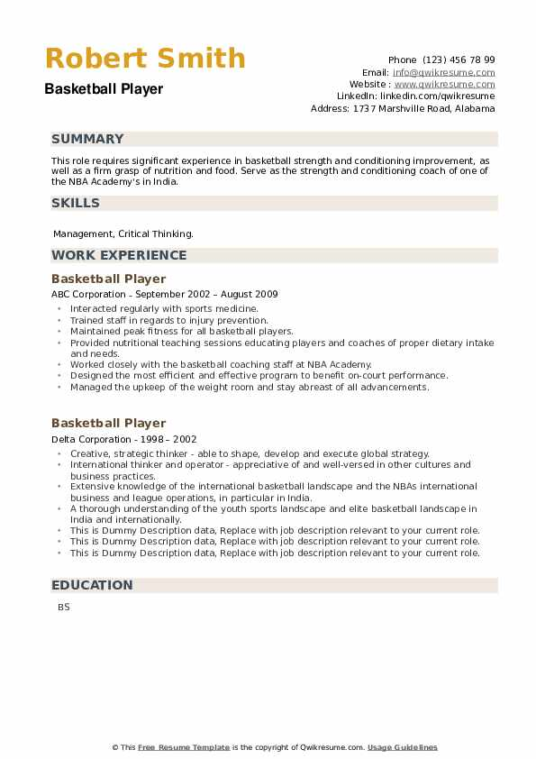 Basketball Player Resume example