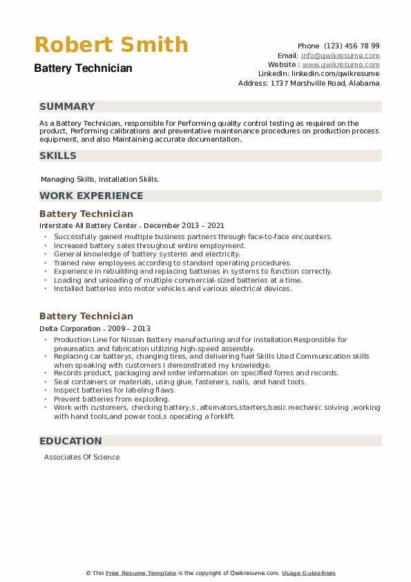 Battery Technician Resume example
