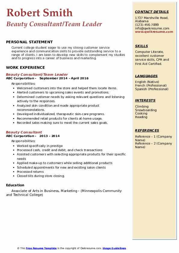 Beauty Consultant/Team Leader Resume Model