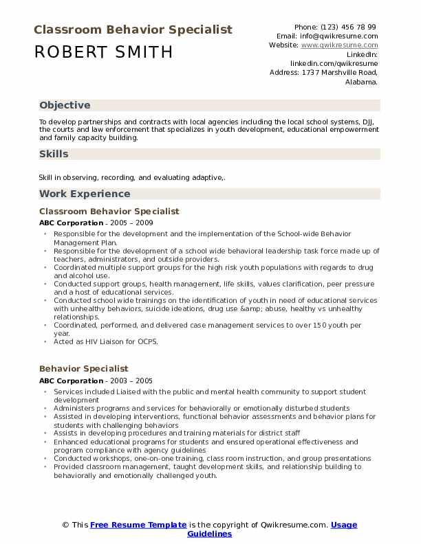 Classroom Behavior Specialist Resume Model