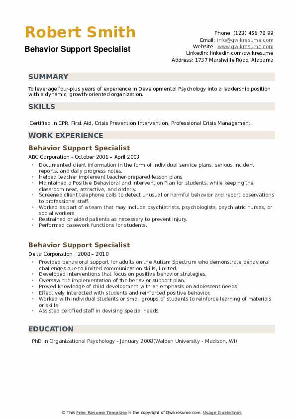 Behavior Support Specialist Resume example