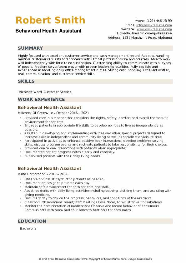 Behavioral Health Assistant Resume example