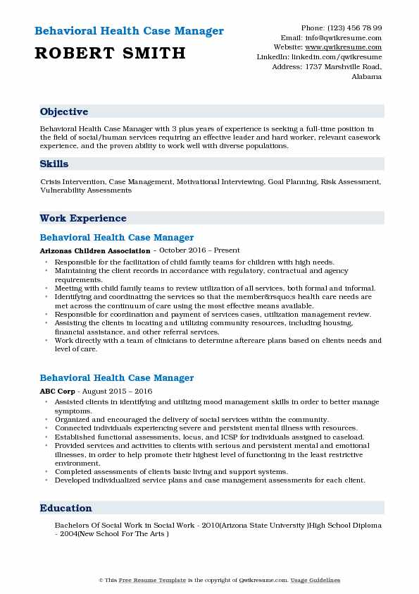 Behavioral Health Case Manager Resume Template