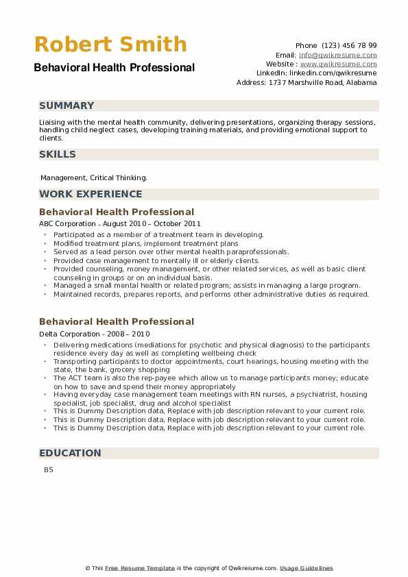 Behavioral Health Professional Resume example