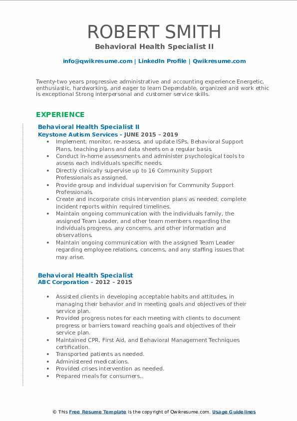 Behavioral Health Specialist II Resume Model