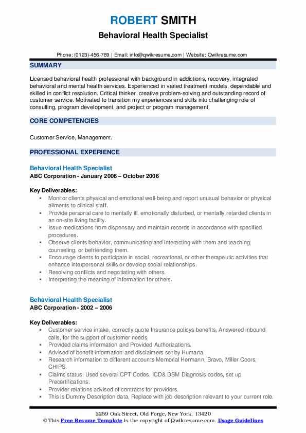 Behavioral Health Specialist Resume example