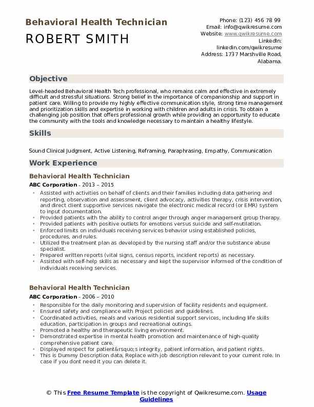 Behavioral Health Technician Resume Template
