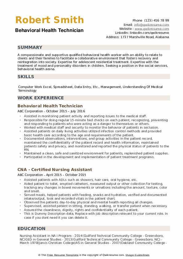 Behavioral Health Technician Resume Samples | QwikResume